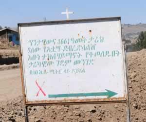Signpost at turning to Ittisa