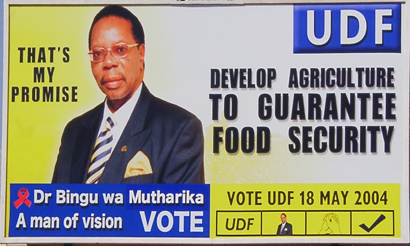 Election Poster for Bingu wa Mutharika