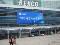 People arriving at the Busan Conference Centre
