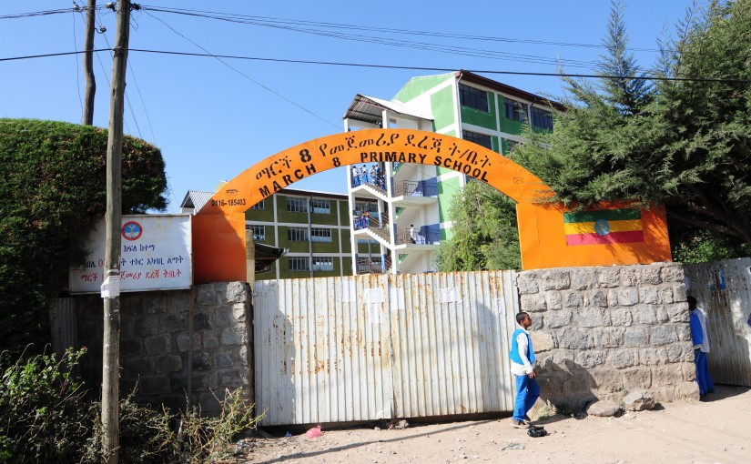 The front gate of a school in Addis Ababa